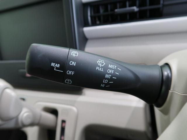ハイブリッドFX セーフティサポート/デュアルセンサーブレーキサポート 誤発進抑制機能 車線逸脱警報 ヘッドアップディスプレイ シートヒーター オートエアコン スマートキー オートハイビーム アイドリングストップ(49枚目)