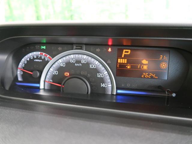 ハイブリッドFX セーフティサポート/デュアルセンサーブレーキサポート 誤発進抑制機能 車線逸脱警報 ヘッドアップディスプレイ シートヒーター オートエアコン スマートキー オートハイビーム アイドリングストップ(51枚目)