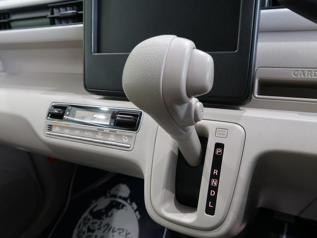 ハイブリッドFX セーフティサポート/デュアルセンサーブレーキサポート 誤発進抑制機能 車線逸脱警報 ヘッドアップディスプレイ シートヒーター オートエアコン スマートキー オートハイビーム アイドリングストップ(52枚目)