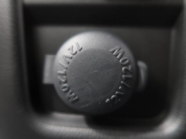 ハイブリッドFX セーフティサポート/デュアルセンサーブレーキサポート 誤発進抑制機能 車線逸脱警報 ヘッドアップディスプレイ シートヒーター オートエアコン スマートキー オートハイビーム アイドリングストップ(53枚目)