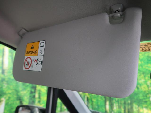 ハイブリッドFX セーフティサポート/デュアルセンサーブレーキサポート 誤発進抑制機能 車線逸脱警報 ヘッドアップディスプレイ シートヒーター オートエアコン スマートキー オートハイビーム アイドリングストップ(57枚目)
