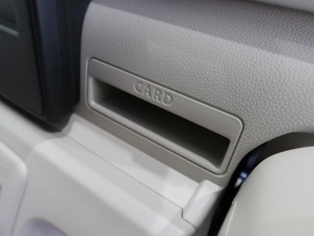 ハイブリッドFX セーフティサポート/デュアルセンサーブレーキサポート 誤発進抑制機能 車線逸脱警報 ヘッドアップディスプレイ シートヒーター オートエアコン スマートキー オートハイビーム アイドリングストップ(58枚目)