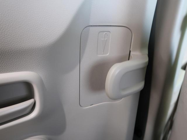 ハイブリッドFX セーフティサポート/デュアルセンサーブレーキサポート 誤発進抑制機能 車線逸脱警報 ヘッドアップディスプレイ シートヒーター オートエアコン スマートキー オートハイビーム アイドリングストップ(60枚目)