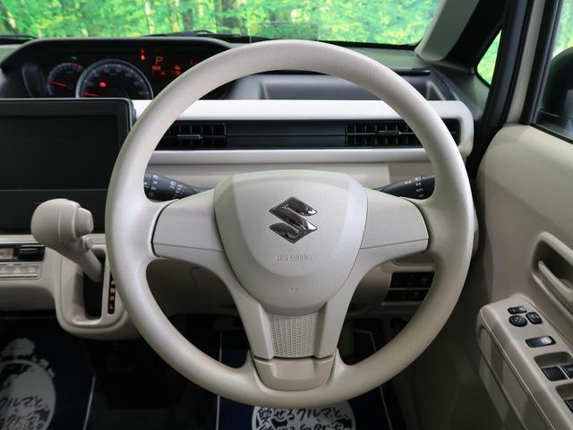 ハイブリッドFX セーフティサポート/デュアルセンサーブレーキサポート 誤発進抑制機能 車線逸脱警報 ヘッドアップディスプレイ シートヒーター オートエアコン スマートキー オートハイビーム アイドリングストップ(61枚目)