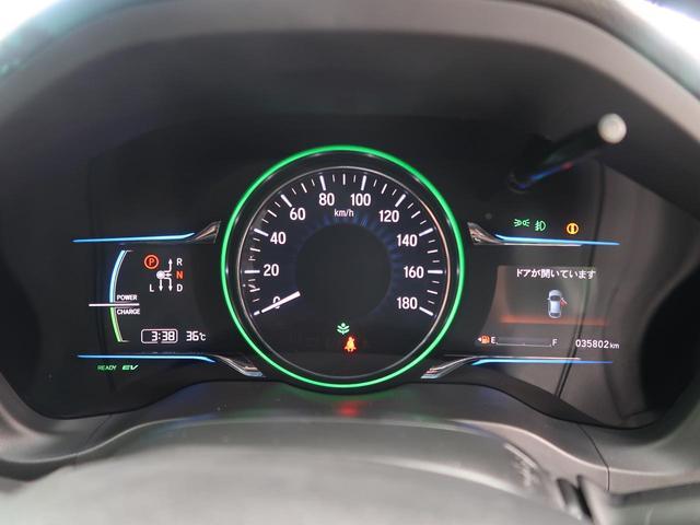 ハイブリッドZ 純正ナビ/フルセグ バックカメラ 衝突軽減 LEDヘッド/オートライト 禁煙車 前席シートヒーター ハーフレザーシート クルーズコントロール 純正17AW スマートキー オートエアコン(23枚目)