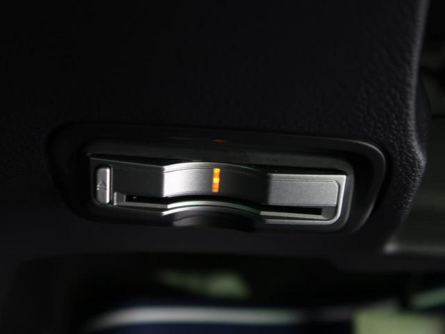 ハイブリッドZ 純正ナビ/フルセグ バックカメラ 衝突軽減 LEDヘッド/オートライト 禁煙車 前席シートヒーター ハーフレザーシート クルーズコントロール 純正17AW スマートキー オートエアコン(31枚目)