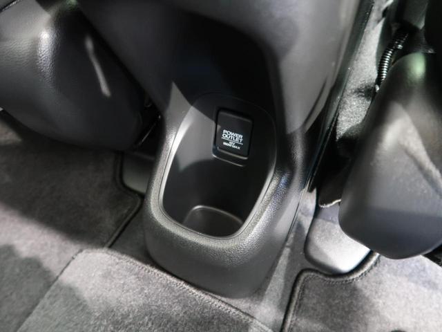 ハイブリッドZ 純正ナビ/フルセグ バックカメラ 衝突軽減 LEDヘッド/オートライト 禁煙車 前席シートヒーター ハーフレザーシート クルーズコントロール 純正17AW スマートキー オートエアコン(43枚目)