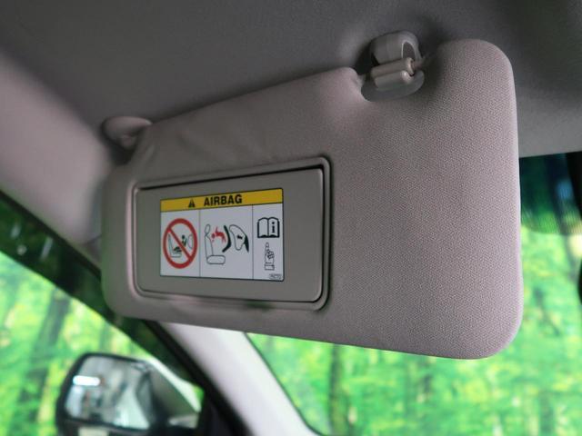 ハイブリッドZ 純正ナビ/フルセグ バックカメラ 衝突軽減 LEDヘッド/オートライト 禁煙車 前席シートヒーター ハーフレザーシート クルーズコントロール 純正17AW スマートキー オートエアコン(53枚目)