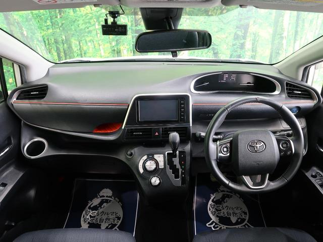 ハイブリッドG 純正ナビ バックカメラ 両側電動ドア LEDヘッド/オートライト 衝突軽減 禁煙車 オートエアコン 7人乗 スマートキー 電動格納ミラー ETC ドライブレコーダー(2枚目)