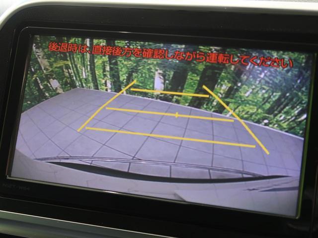 ハイブリッドG 純正ナビ バックカメラ 両側電動ドア LEDヘッド/オートライト 衝突軽減 禁煙車 オートエアコン 7人乗 スマートキー 電動格納ミラー ETC ドライブレコーダー(11枚目)