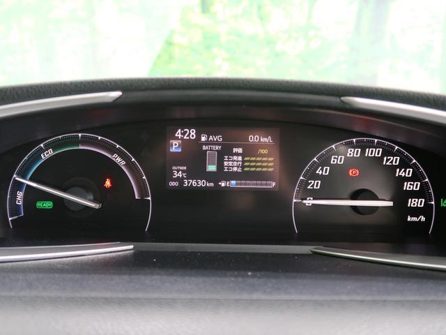 ハイブリッドG 純正ナビ バックカメラ 両側電動ドア LEDヘッド/オートライト 衝突軽減 禁煙車 オートエアコン 7人乗 スマートキー 電動格納ミラー ETC ドライブレコーダー(47枚目)