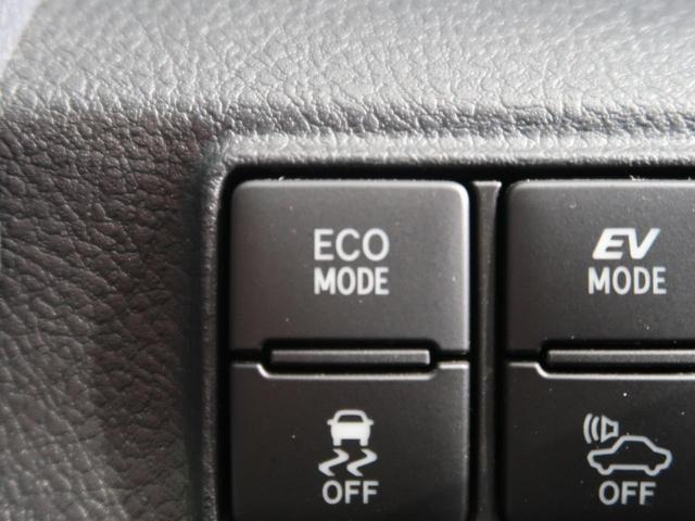 ハイブリッドG 純正ナビ バックカメラ 両側電動ドア LEDヘッド/オートライト 衝突軽減 禁煙車 オートエアコン 7人乗 スマートキー 電動格納ミラー ETC ドライブレコーダー(57枚目)