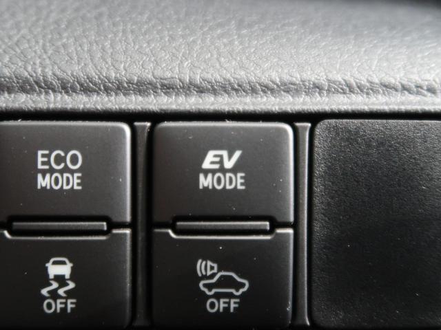 ハイブリッドG 純正ナビ バックカメラ 両側電動ドア LEDヘッド/オートライト 衝突軽減 禁煙車 オートエアコン 7人乗 スマートキー 電動格納ミラー ETC ドライブレコーダー(59枚目)