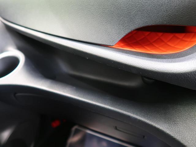 ハイブリッドG 純正ナビ バックカメラ 両側電動ドア LEDヘッド/オートライト 衝突軽減 禁煙車 オートエアコン 7人乗 スマートキー 電動格納ミラー ETC ドライブレコーダー(65枚目)