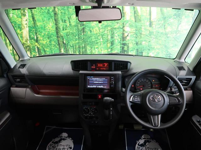X S 純正ナビ/フルセグ バックカメラ 衝突軽減 電動スライドドア オートライト 禁煙車 スマートキー アイドリングストップ 電動格納ミラー ETC ドライブレコーダー(2枚目)