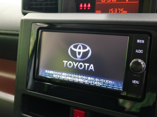 X S 純正ナビ/フルセグ バックカメラ 衝突軽減 電動スライドドア オートライト 禁煙車 スマートキー アイドリングストップ 電動格納ミラー ETC ドライブレコーダー(7枚目)