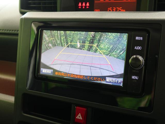 X S 純正ナビ/フルセグ バックカメラ 衝突軽減 電動スライドドア オートライト 禁煙車 スマートキー アイドリングストップ 電動格納ミラー ETC ドライブレコーダー(8枚目)