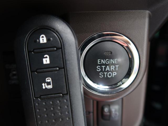 X S 純正ナビ/フルセグ バックカメラ 衝突軽減 電動スライドドア オートライト 禁煙車 スマートキー アイドリングストップ 電動格納ミラー ETC ドライブレコーダー(10枚目)