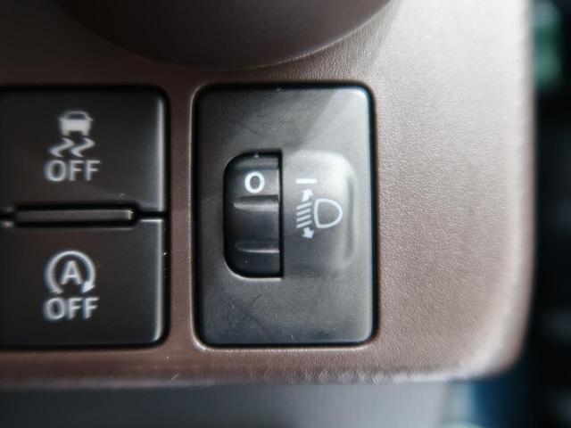 X S 純正ナビ/フルセグ バックカメラ 衝突軽減 電動スライドドア オートライト 禁煙車 スマートキー アイドリングストップ 電動格納ミラー ETC ドライブレコーダー(40枚目)