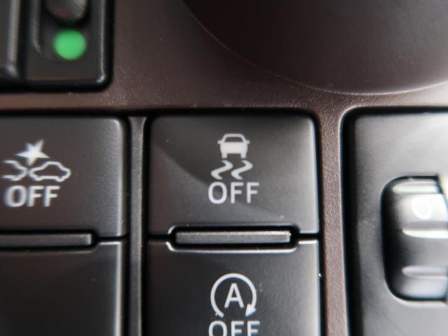 X S 純正ナビ/フルセグ バックカメラ 衝突軽減 電動スライドドア オートライト 禁煙車 スマートキー アイドリングストップ 電動格納ミラー ETC ドライブレコーダー(41枚目)