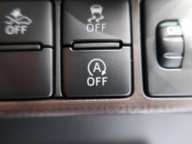 X S 純正ナビ/フルセグ バックカメラ 衝突軽減 電動スライドドア オートライト 禁煙車 スマートキー アイドリングストップ 電動格納ミラー ETC ドライブレコーダー(42枚目)