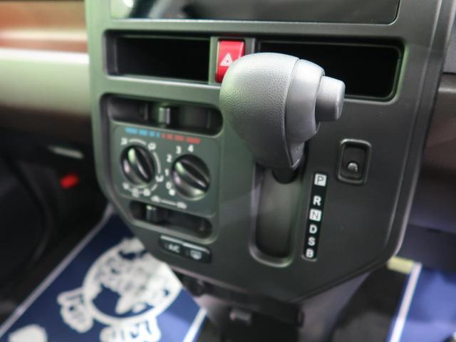X S 純正ナビ/フルセグ バックカメラ 衝突軽減 電動スライドドア オートライト 禁煙車 スマートキー アイドリングストップ 電動格納ミラー ETC ドライブレコーダー(50枚目)
