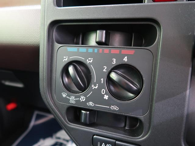 X S 純正ナビ/フルセグ バックカメラ 衝突軽減 電動スライドドア オートライト 禁煙車 スマートキー アイドリングストップ 電動格納ミラー ETC ドライブレコーダー(51枚目)