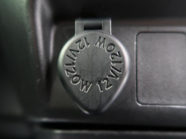 X S 純正ナビ/フルセグ バックカメラ 衝突軽減 電動スライドドア オートライト 禁煙車 スマートキー アイドリングストップ 電動格納ミラー ETC ドライブレコーダー(52枚目)