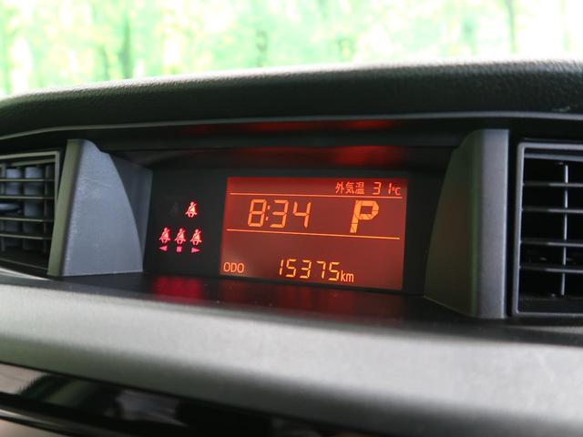 X S 純正ナビ/フルセグ バックカメラ 衝突軽減 電動スライドドア オートライト 禁煙車 スマートキー アイドリングストップ 電動格納ミラー ETC ドライブレコーダー(53枚目)