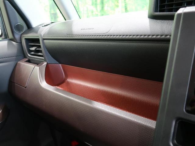 X S 純正ナビ/フルセグ バックカメラ 衝突軽減 電動スライドドア オートライト 禁煙車 スマートキー アイドリングストップ 電動格納ミラー ETC ドライブレコーダー(54枚目)
