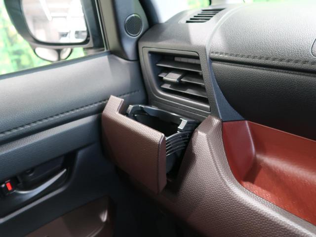 X S 純正ナビ/フルセグ バックカメラ 衝突軽減 電動スライドドア オートライト 禁煙車 スマートキー アイドリングストップ 電動格納ミラー ETC ドライブレコーダー(55枚目)