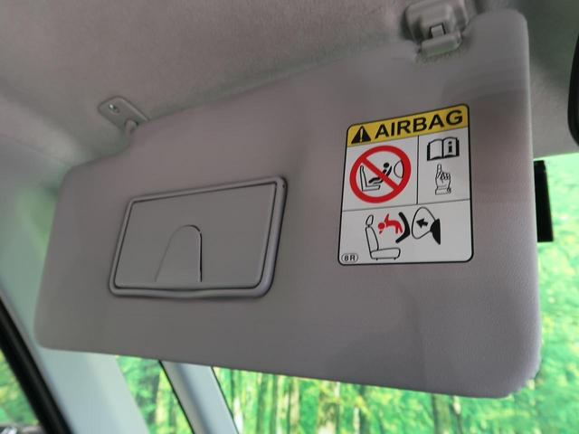 X S 純正ナビ/フルセグ バックカメラ 衝突軽減 電動スライドドア オートライト 禁煙車 スマートキー アイドリングストップ 電動格納ミラー ETC ドライブレコーダー(56枚目)