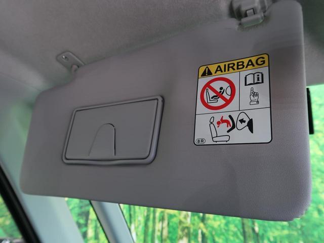 X S 純正ナビ/フルセグ バックカメラ 衝突軽減 電動スライドドア オートライト 禁煙車 スマートキー アイドリングストップ 電動格納ミラー ETC ドライブレコーダー(57枚目)