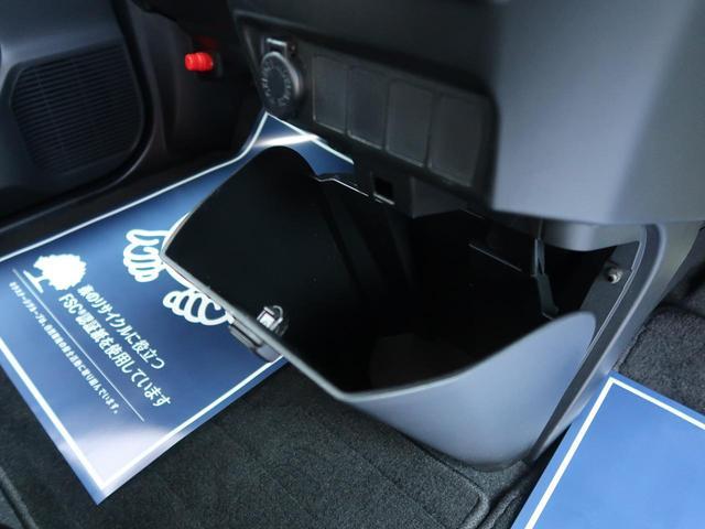 X S 純正ナビ/フルセグ バックカメラ 衝突軽減 電動スライドドア オートライト 禁煙車 スマートキー アイドリングストップ 電動格納ミラー ETC ドライブレコーダー(62枚目)
