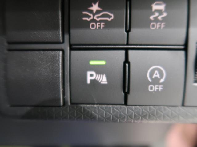 L スマートアシスト/衝突回避支援ブレーキ 誤発進抑制機能 コーナーセンサー LEDヘッド/オートハイビーム 禁煙車 純正ナビ装着用アップグレードパック/バックカメラ(7枚目)