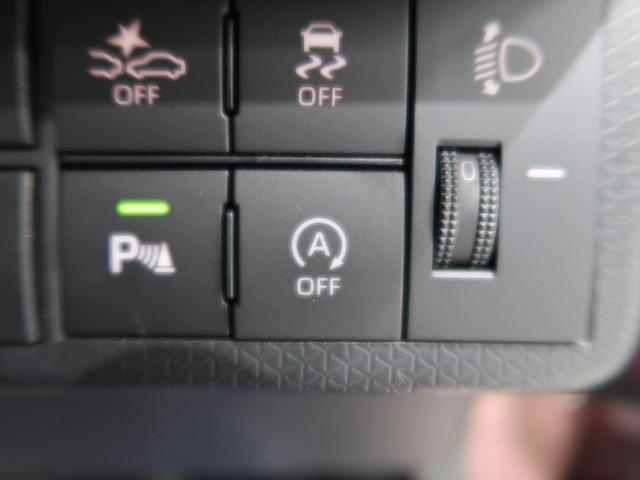 L スマートアシスト/衝突回避支援ブレーキ 誤発進抑制機能 コーナーセンサー LEDヘッド/オートハイビーム 禁煙車 純正ナビ装着用アップグレードパック/バックカメラ(11枚目)