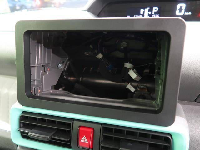 L スマートアシスト/衝突回避支援ブレーキ 誤発進抑制機能 コーナーセンサー LEDヘッド/オートハイビーム 禁煙車 純正ナビ装着用アップグレードパック/バックカメラ(25枚目)