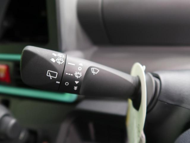 L スマートアシスト/衝突回避支援ブレーキ 誤発進抑制機能 コーナーセンサー LEDヘッド/オートハイビーム 禁煙車 純正ナビ装着用アップグレードパック/バックカメラ(28枚目)