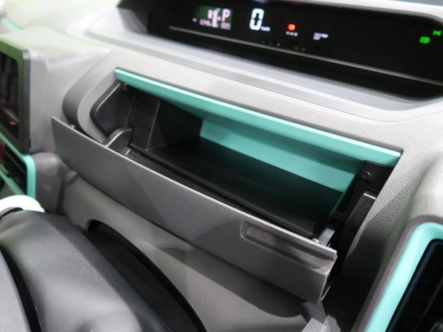 L スマートアシスト/衝突回避支援ブレーキ 誤発進抑制機能 コーナーセンサー LEDヘッド/オートハイビーム 禁煙車 純正ナビ装着用アップグレードパック/バックカメラ(31枚目)