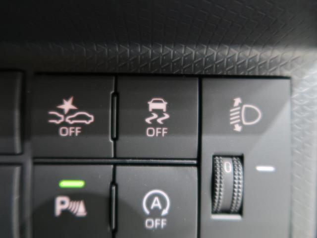 L スマートアシスト/衝突回避支援ブレーキ 誤発進抑制機能 コーナーセンサー LEDヘッド/オートハイビーム 禁煙車 純正ナビ装着用アップグレードパック/バックカメラ(38枚目)