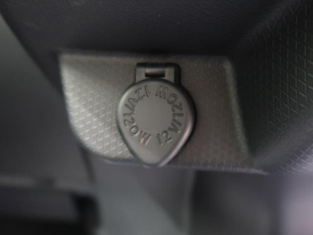 L スマートアシスト/衝突回避支援ブレーキ 誤発進抑制機能 コーナーセンサー LEDヘッド/オートハイビーム 禁煙車 純正ナビ装着用アップグレードパック/バックカメラ(39枚目)