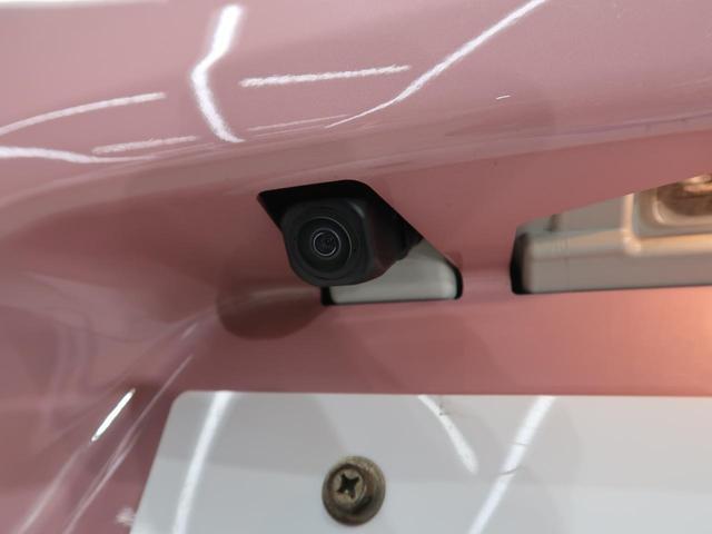 L スマートアシスト/衝突回避支援ブレーキ 誤発進抑制機能 コーナーセンサー LEDヘッド/オートハイビーム 禁煙車 純正ナビ装着用アップグレードパック/バックカメラ(54枚目)