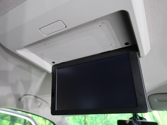 ハイウェイスター Vセレクション 純正9型ナビ フリップダウンモニター セーフティパックB/アラウンドビューモニター ハンズフリー両側電動ドア プロパイロット スマートルームミラー オートブレーキホールド パークアシスト LEDヘッド(7枚目)