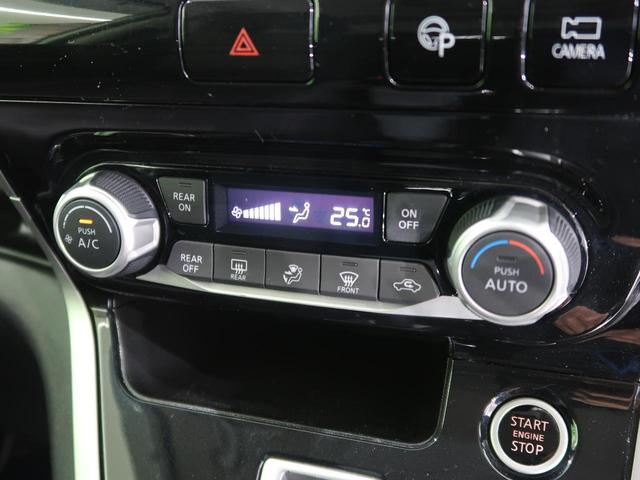 ハイウェイスター Vセレクション 純正9型ナビ フリップダウンモニター セーフティパックB/アラウンドビューモニター ハンズフリー両側電動ドア プロパイロット スマートルームミラー オートブレーキホールド パークアシスト LEDヘッド(26枚目)