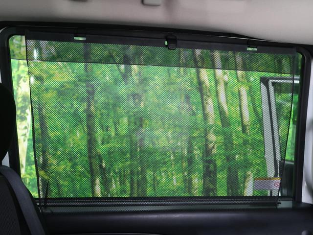 ハイウェイスター Vセレクション 純正9型ナビ フリップダウンモニター セーフティパックB/アラウンドビューモニター ハンズフリー両側電動ドア プロパイロット スマートルームミラー オートブレーキホールド パークアシスト LEDヘッド(28枚目)