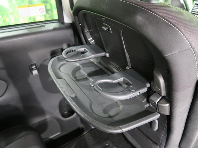 ハイウェイスター Vセレクション 純正9型ナビ フリップダウンモニター セーフティパックB/アラウンドビューモニター ハンズフリー両側電動ドア プロパイロット スマートルームミラー オートブレーキホールド パークアシスト LEDヘッド(38枚目)