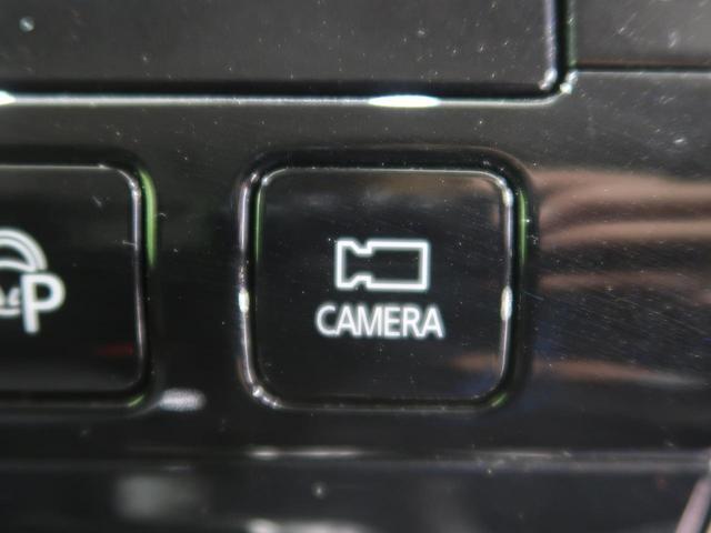 ハイウェイスター Vセレクション 純正9型ナビ フリップダウンモニター セーフティパックB/アラウンドビューモニター ハンズフリー両側電動ドア プロパイロット スマートルームミラー オートブレーキホールド パークアシスト LEDヘッド(55枚目)
