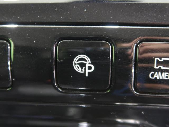 ハイウェイスター Vセレクション 純正9型ナビ フリップダウンモニター セーフティパックB/アラウンドビューモニター ハンズフリー両側電動ドア プロパイロット スマートルームミラー オートブレーキホールド パークアシスト LEDヘッド(56枚目)