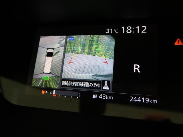 ハイウェイスター Vセレクション 純正9型ナビ フリップダウンモニター セーフティパックB/アラウンドビューモニター ハンズフリー両側電動ドア プロパイロット スマートルームミラー オートブレーキホールド パークアシスト LEDヘッド(57枚目)