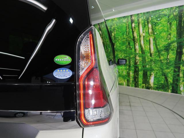 ハイウェイスター Vセレクション 純正9型ナビ フリップダウンモニター セーフティパックB/アラウンドビューモニター ハンズフリー両側電動ドア プロパイロット スマートルームミラー オートブレーキホールド パークアシスト LEDヘッド(69枚目)